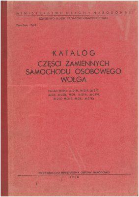Katalog części zamiennych GAZ 21 WOŁGA