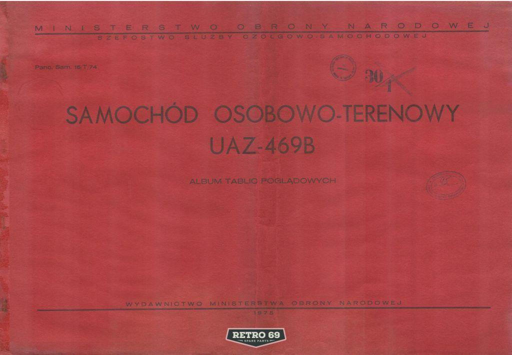 Okładka Tablice poglądowe UAZ 469