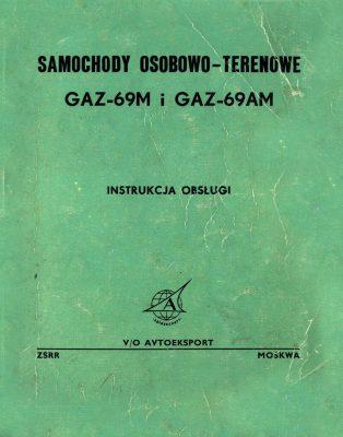 Instrukcja obsługi GAZ 69M GAZ 69AM