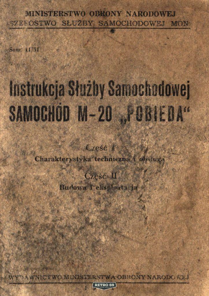 Okładka Instrukcja służby samochodowej samochód FSO WARSZAWA GAZ M20 POBIEDA