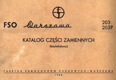 Katalog części zamiennych FSO WARSZAWA 203 203P