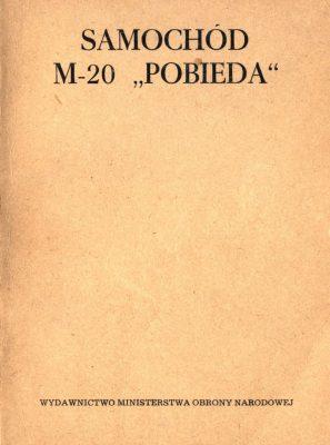 Instrukcja obsługi GAZ M20 POBIEDA