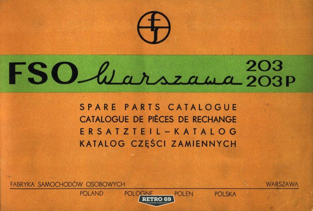 Okładka Katalog części zamiennych FSO WARSZAWA 203 203P