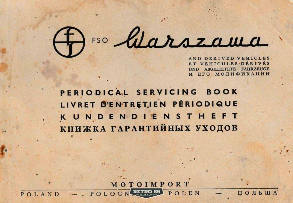 Okładka Książka serwisowa FSO WARSZAWA