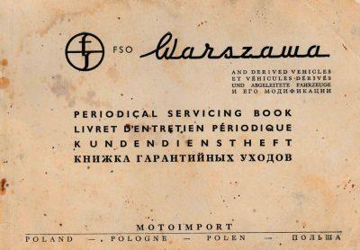 Książka serwisowa FSO WARSZAWA
