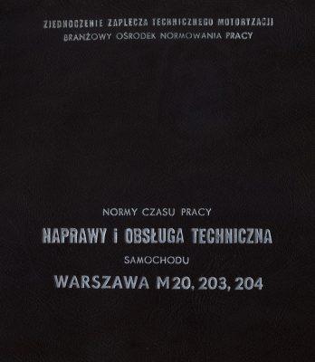 Naprawa i obsługa techniczna FSO WARSZAWA M20, 203, 204